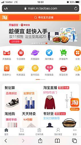 Giao diện mua hàng taobao trên điện thoại qua trình duyệt web